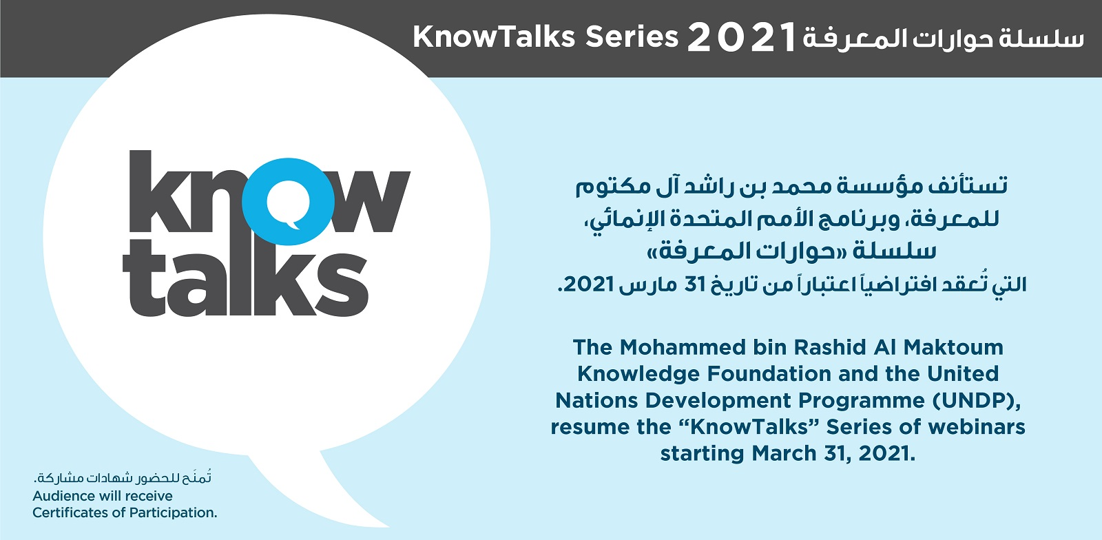 know talks