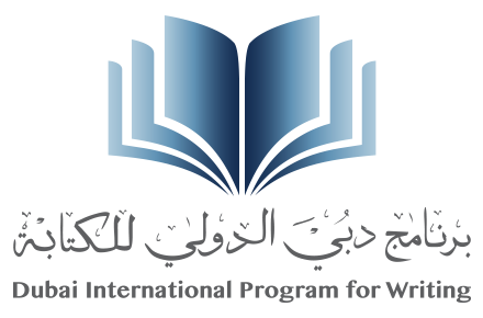 Dubai International Program for Writing