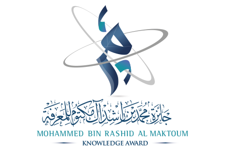 Mohammed Bin Rashid Al Maktoum Knowledge Award