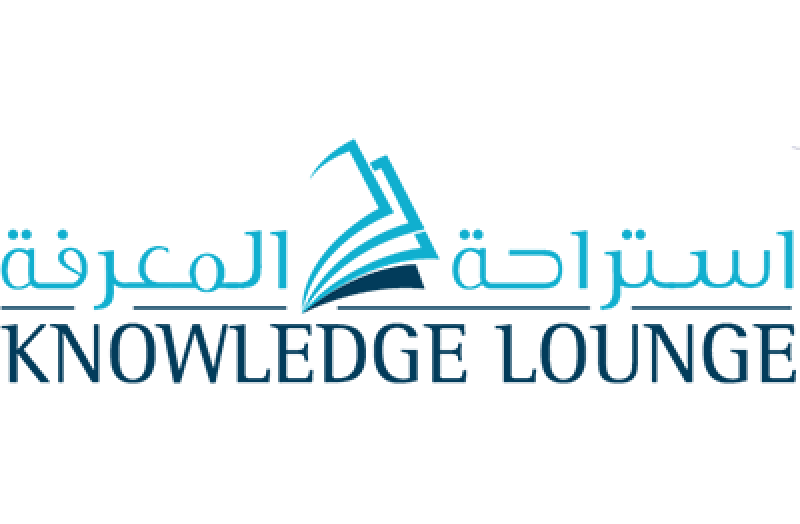 Knowledge Lounge