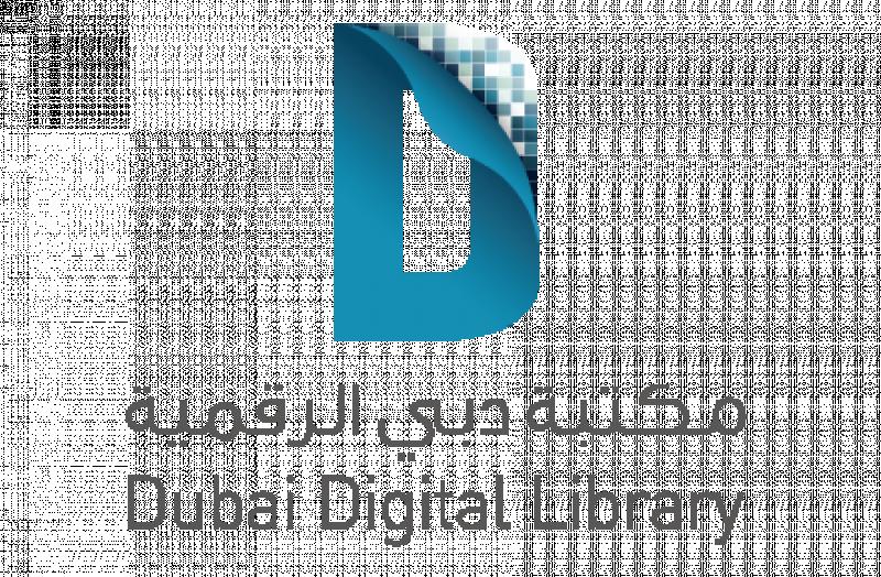 مكتبه دبي الرقمية